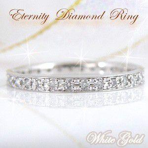 エタニティリング ホワイトゴールド フルエタニティダイヤモンドリング K10WG ダイヤ0.2ct 永遠の指輪y100040-wg