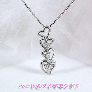 ハートがたくさんのダイヤモンドペンダントネックレス K10WG[10金ホワイトゴールド]y100225