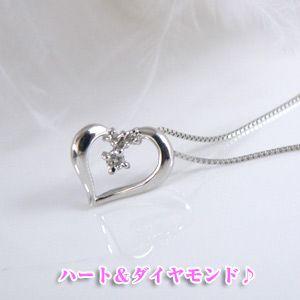 ダイヤモンドオープンハートペンダントネックレス K10WG[10金ホワイトゴールド]y100226
