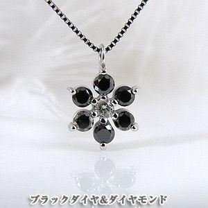 お花フラワー ブラック ダイヤモンド ペンダント ネックレス K18WG[18金ホワイトゴールド]y100234