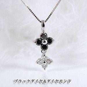 ブラック ダイヤモンド お花が2つのペンダント ネックレス K18WG[18金ホワイトゴールド]y100236