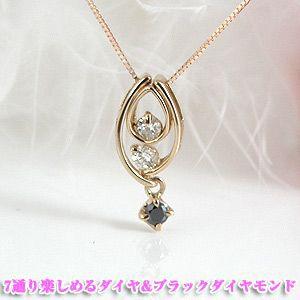 7Way(7通り楽しめる) スリーストーンブラックダイヤモンドダイヤモンドペンダントネックレス K18[18金]y100244