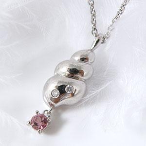 ピンクトルマリン(10月誕生石) 幸せの貝形シェル 揺れるピンクトルマリンダイヤモンドネックレス