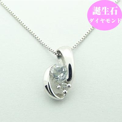 6月誕生石ムーンストン&ダイヤモンド おしゃれなペンダントネックレス K18WG[18金ホワイトゴールド]