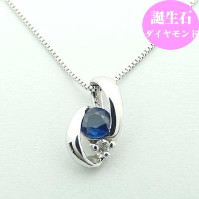 9月誕生石サファイア&ダイヤモンド おしゃれなペンダントネックレス K18WG[18金ホワイトゴールド]