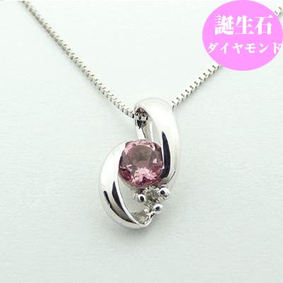 10月誕生石ピンクトルマリン&ダイヤモンド おしゃれなペンダントネックレス K18WG[18金ホワイトゴールド]