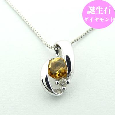 11月誕生石シトリントパーズ&ダイヤモンド おしゃれなペンダントネックレス K18WG[18金ホワイトゴールド]