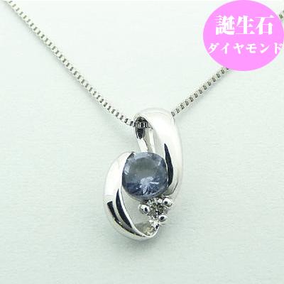 12月誕生石タンザナイト&ダイヤモンド おしゃれなペンダントネックレス K18WG[18金ホワイトゴールド]