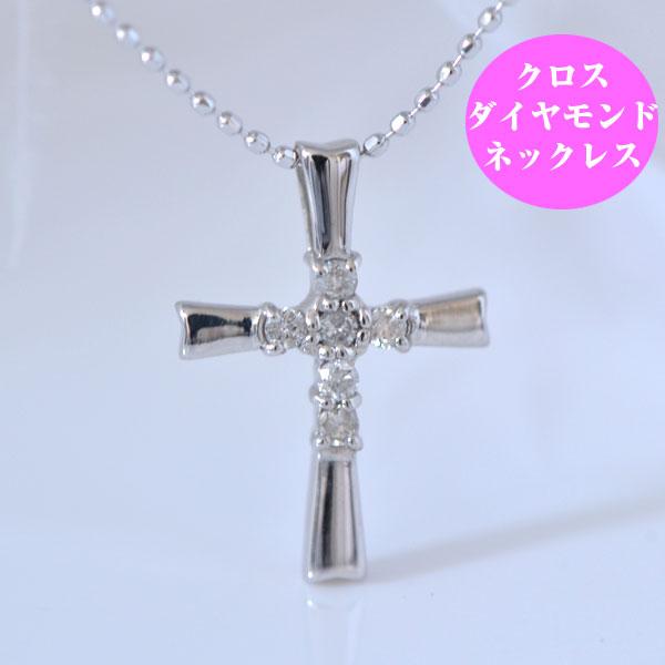 クロスダイヤモンドネックレス K18WGシンプル