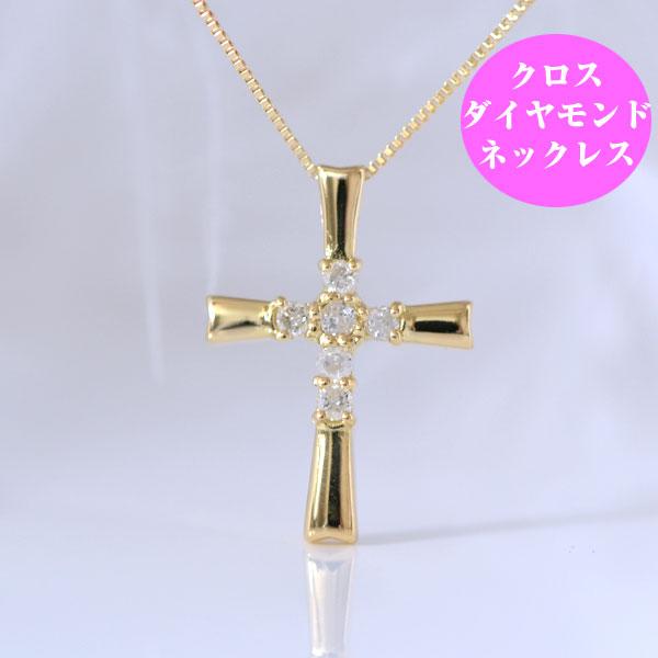 クロスダイヤモンドネックレス K18シンプル