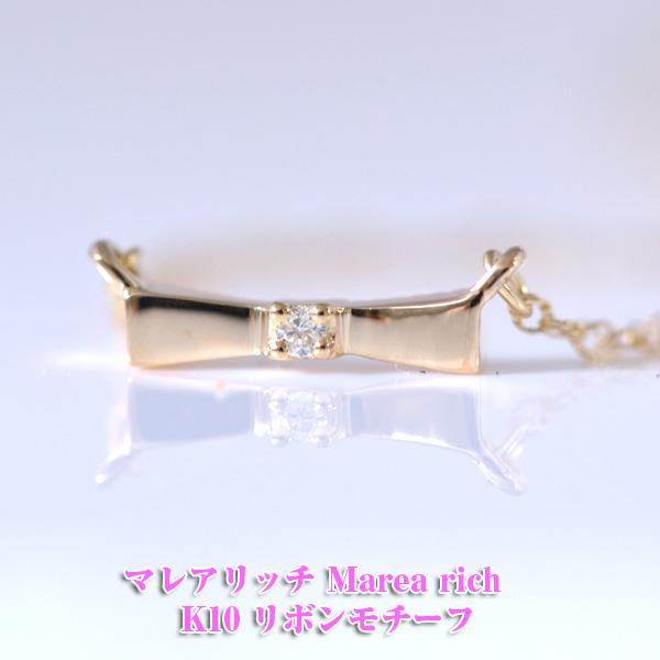 マレアリッチ Marea rich K10 リボンモチーフネックレス ゴールド×ダイヤモンド 10KJ-05 (専用ケース付き)
