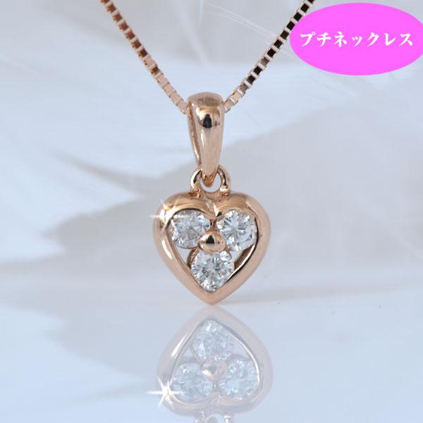 K18ピンクゴールド プチハート ダイヤモンドネックレス