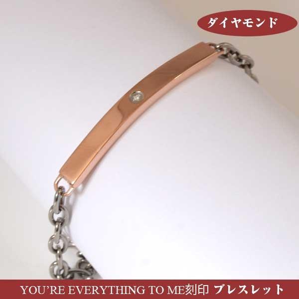 ブレスレット ペア ダイヤモンド fe-fe (フェフェ) YOU'RE EVERYTHING TO ME (あなたは私のすべて) (お磨きクロス付 ギフトセット) fe-fe ステンレス ブレスレット FE-223 y150364