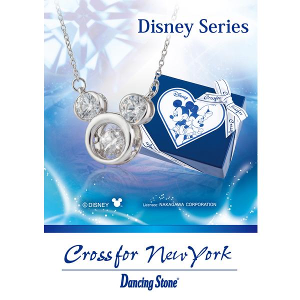 ダンシングストーン クロスフォーニューヨーク ディズニーコレクション ミッキー ネックレス Crossfor Newyork Disney Mickey NDP-001 クリスマス プレゼント y160504