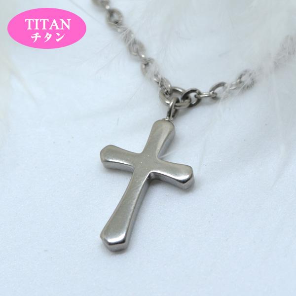 チタン ネックレス クロス 十字架 彼女 誕生日 ジュエリー アクセサリー y170178