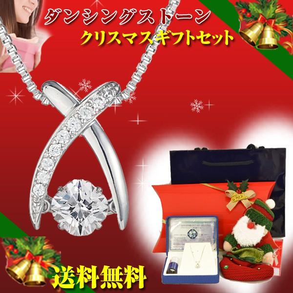 ダンシングストーン ネックレス NYP-550 & サンタクロース クリスマス ギフト プレゼント セット y170200