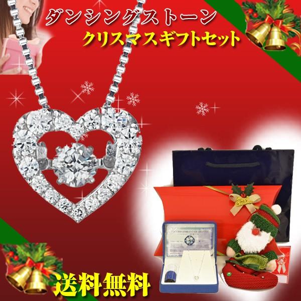 ダンシングストーン ネックレス NYP-540 & サンタクロース クリスマス ギフト プレゼント セット y170202