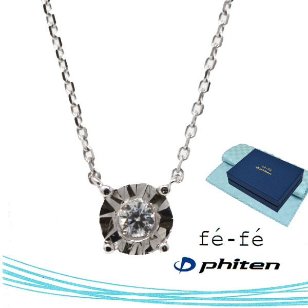 ネックレス K10WG ファイテン fe-fe phiten フェフェ FPJ-01 y190431