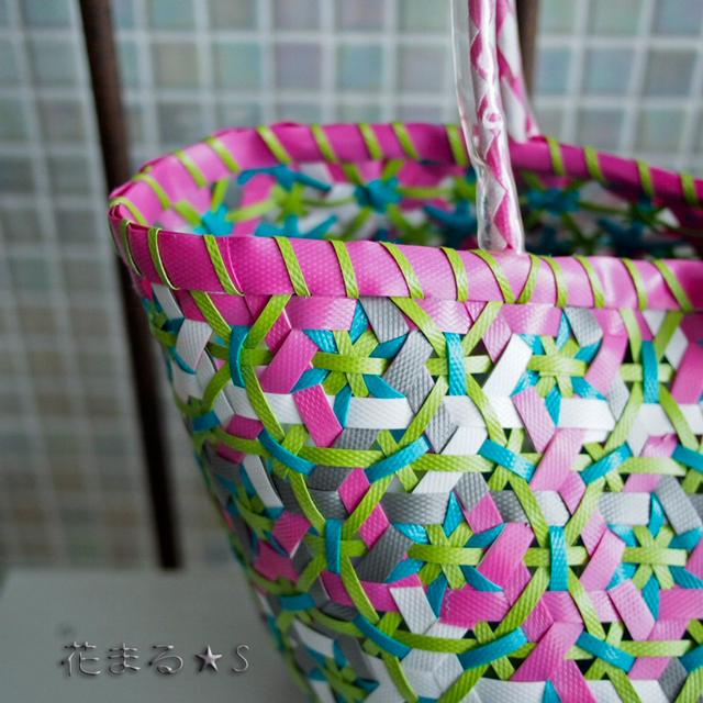 A955 花まる編みのプラカゴ★うまく混ざりました!  S  (ピンク×グレー×ミントグリーン×黄緑)