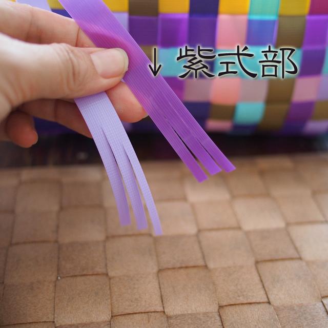 日本製手芸用PPバンド ,紫式部