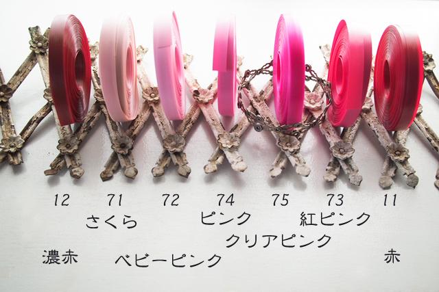 プラかご作りのための手芸用PPバンド、赤から、ピンクの濃淡の色合わせを楽しんでください。