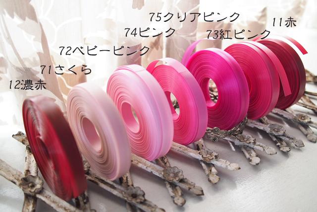 プラかご作りのための手芸用PPバンド、赤系から、ピンク系