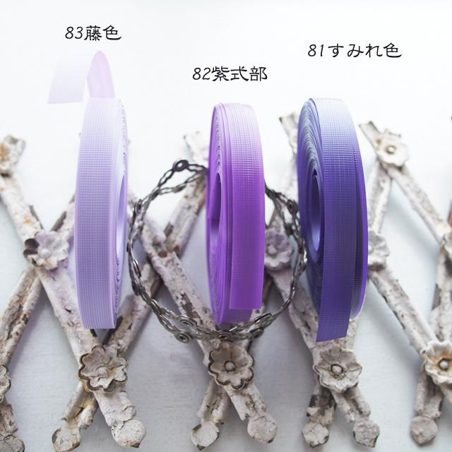 プラかご作りのための手芸用PPバンド、藤色、紫式部、すみれ色