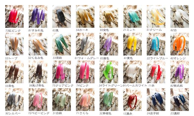 x1000  プラカゴ作りのための手芸用PPバンド(日本製)30m巻★3巻おまけの全色セット