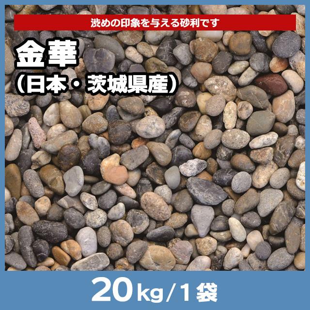 金華(日本・茨城県産) 20kg