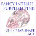 ピンクダイヤモンド ルース (裸石) 0.088ct, Fancy Intense Purplish Pink (ファンシー・インテンス・パープリッシュ・ピンク), SI-1, ペアシェイプ AGTジェムラボラトリー 【 送料無料 】