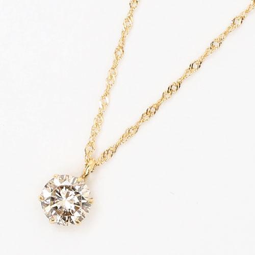 鑑別書付き ダイヤモンド ペンダント ライトブラウン 0.25ct 1547-PG10