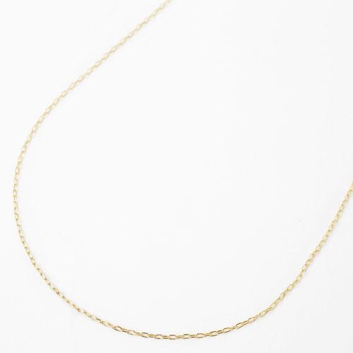 18金 フリーサイズ 小豆チェーン 45cm 0.9g 1765-NG11
