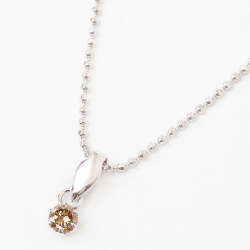 シルバー ネックレス 天然 ダイヤモンド シャンパンカラー 0.1ct ペンダント カットボールチェーン 0141-PS07