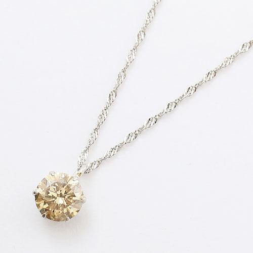 純プラチナ ダイヤモンド 0.3ct ライトブラウンカラー ペンダント 鑑別書付 1614-PP11