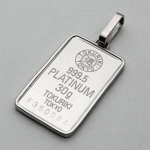 純プラチナ インゴット 30g ペンダント Pt900 シンプル枠 徳力本店 日本製 2391-PP15