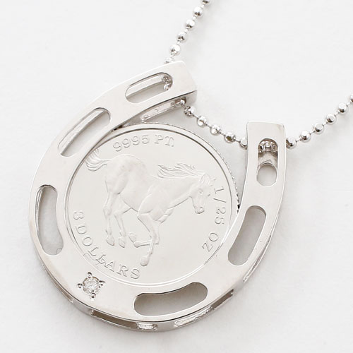 純プラチナ コイン 1/25オンス ホース(馬) ペンダント SV925 馬締枠 3487-FS17