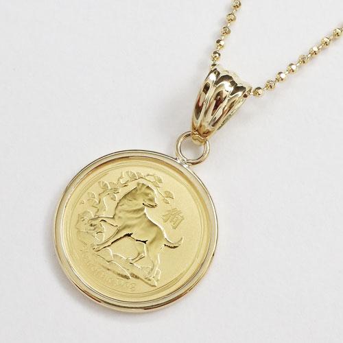 純金 コイン 1/10オンス 干支(戌) 18金枠 カットボールチェーン付 3693-JN17