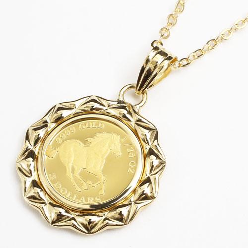 純金 コイン 1/25オンス ペンダント ホース/馬 K18 爪枠 3713-JN17