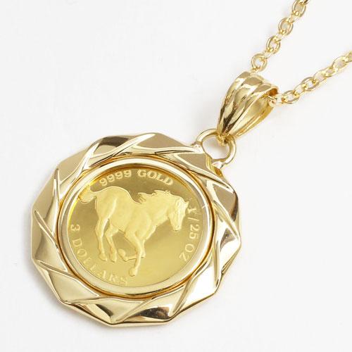 純金 ホースコイン 1/25オンス ペンダント 18金デザイン爪枠 3712-JN17