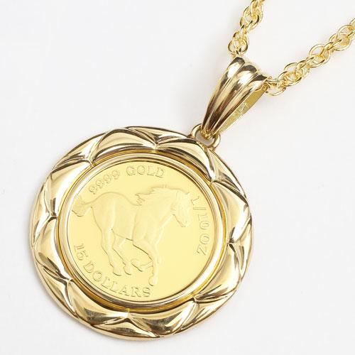 純金 コイン 1/10オンス ペンダント ホース/馬 フセコミ K18枠 3713-JN17