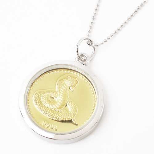 純金 コイン ヘビ 巳 ペンダント 両面ガラス付 3800-ZZ18