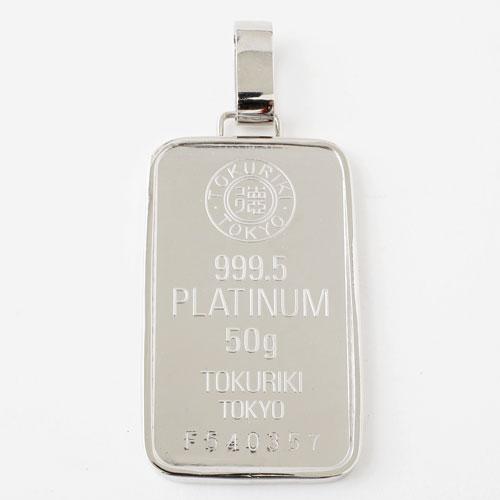 純プラチナ インゴット ペンダント 地金 50g 徳力本店 3851-TH18