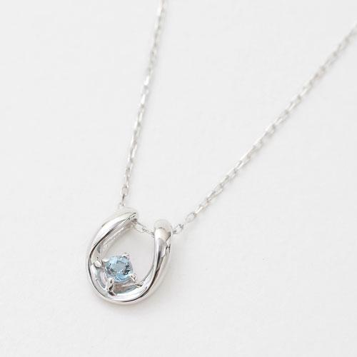 10金 K10WG ホワイトゴールド ネックレス ペンダント 馬蹄 天然石 アクアマリン 3月 誕生石  4186-HG20