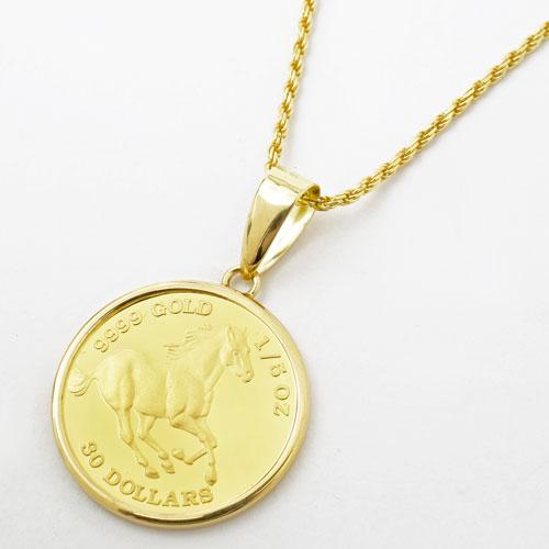 純金 1/5 ホース&エリザベス二世 コインペンダント 18金 シンプル枠付 5307-PG16