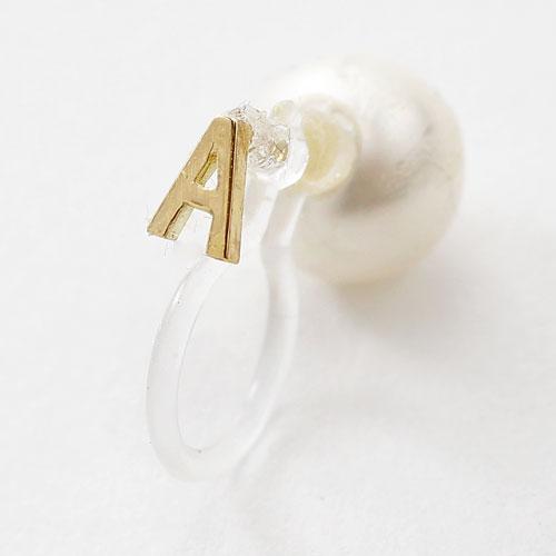 18金 イニシャル A インビジブル 片耳 イヤリング 6mm珠 貝パール 挟み込み式 5359-EG16