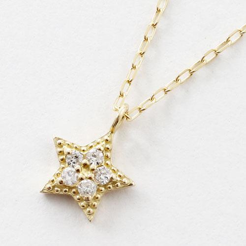 10金 ダイヤモンド 星 ダイヤモンド ペンダント アズキチェーン 5393-PG17