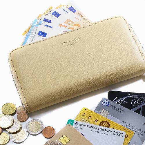 イタリア製 Sani Gualtiero レザー 長財布 ウォレット 男女兼用 ベージュ 7787-SG21