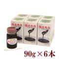 【送料無料】梅エキス(梅肉エキス) 90g×6本入