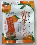 ドライフルーツ清見オレンジ