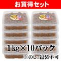 白干小梅1kgx10